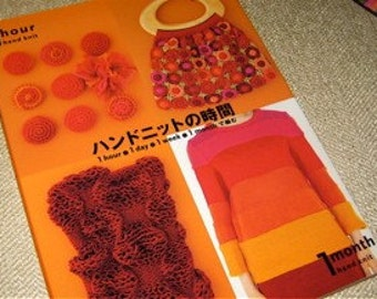 Japanese Craft Pattern Book Crochet and Knitting