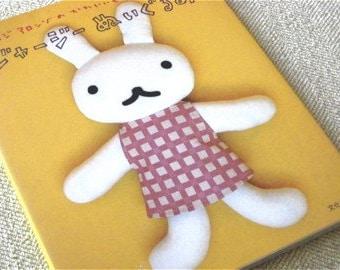 Japanese Craft Pattern Book  Aranzi Aronzo Stuffed Animals