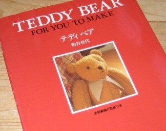 Japanese Craft Book TEDDY BEARS Sewing Patterns for you to make