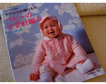 Japanese Craft Pattern Book Crochet for Babies and Todlers