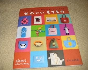 Aranzi Aronzo Japanese Craft Pattern Book
