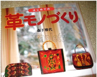 Japanese Craft Pattern Book Leathercraft and Leather Stamping Leather Tooling