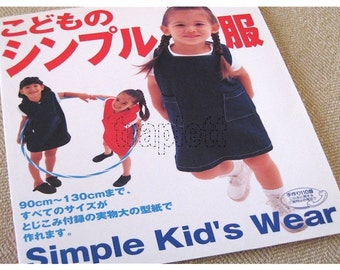 Japanese Craft Pattern Book Sewing Simple Kids Clothing