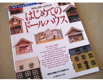 Japanese Craft Pattern Book Make Miniature Doll Houses