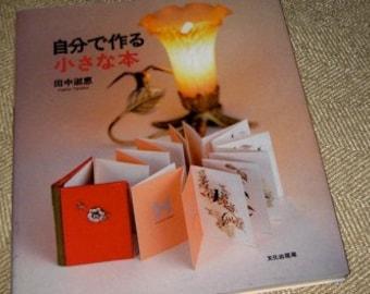 Japanese Craft Pattern Book Binding and Book Making