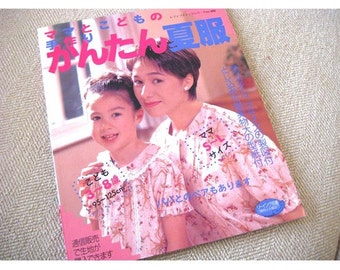 Japanese Craft Pattern Book Sewing vintage for Family