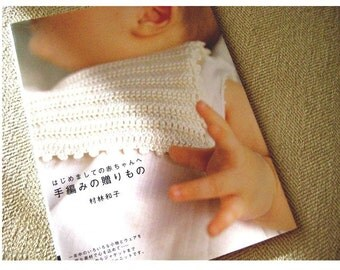Japanese Crochet Pattern Book Crochet and Knit for Baby