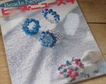 Japanese Craft Pattern Book         Beads News 4