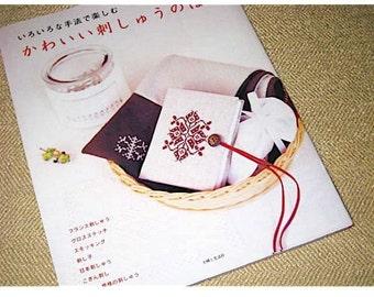 Japanese Craft Pattern Book Embroidery Sewing Zakka