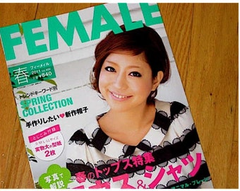 Japanese  Craft Pattern Book Sewing Female Spring 2011 out of print