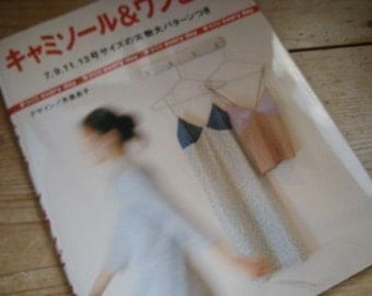 Japanese Craft Pattern Book Sewing Everyday