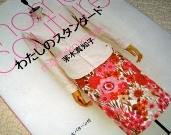 Japanese Pattern Book Sewing with Machiko Kayaki Home Couture