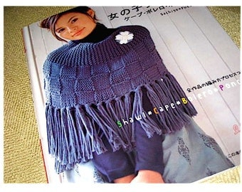 Japanese Craft Pattern Book Crochet and Knitting Shawls Capes Boleros Ponchos