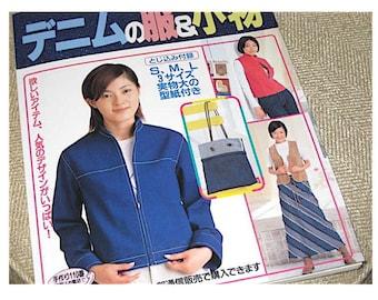 Japanese Craft Pattern Book Sewing Women's Clothing