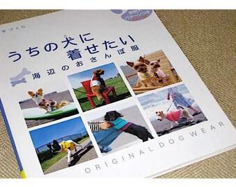 Japanese Craft Pattern Book Original Dog Wear