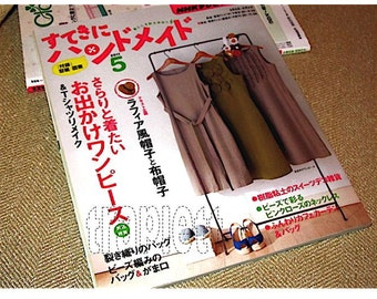 Japanese Craft Pattern Book Zakka  by NHK out of print