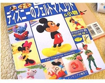 Japanese Pattern Book Disney Wool Felt Characters