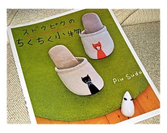 Japanese Craft Pattern Book Sewing Zakka  and Whimsical Embroidery
