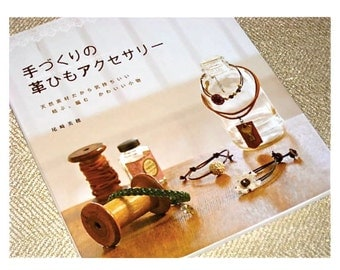 Japanese Craft Book  Beaded Macrame Leather Jewelry Accessories