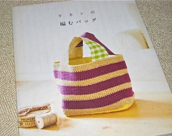 Japanese Crochet Bags and Totes and Purses and Zakka