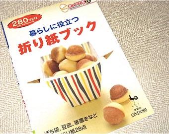 Japanese Craft Pattern Book  Useful Origami Paper Folding