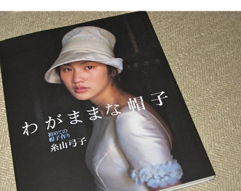 Japanese Craft Pattern Book Sewing Hats