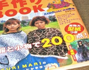 Japanese Craft Pattern Book Harajuku Gothic Lolita Sewing  out of print