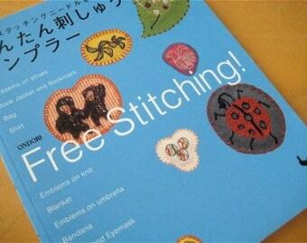 Japanese Pattern Book  Free Stitching Embroidery