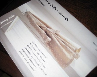 Japanese Pattern Book Sewing with Machiko Kayaki