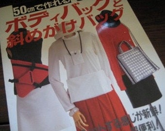 Japanese Craft Pattern Book Sewing Cross Body Bags out of print