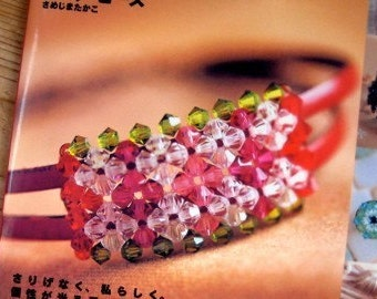 Japanese Craft Pattern Book   Beading