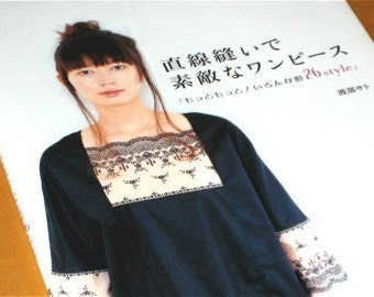 Japanese Pattern Book  Sewing Dresses