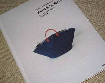 Japanese Pattern Book Sew Happy Homemade Bags and Totes  35 patterns
