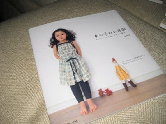 Japanese Craft Pattern Book Sewing for Girls