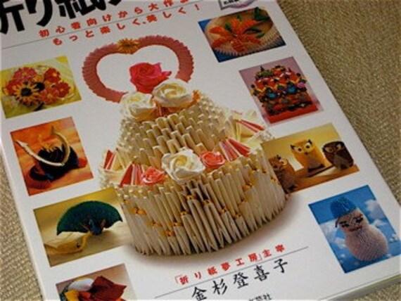 Japanese Craft Pattern Book Origami