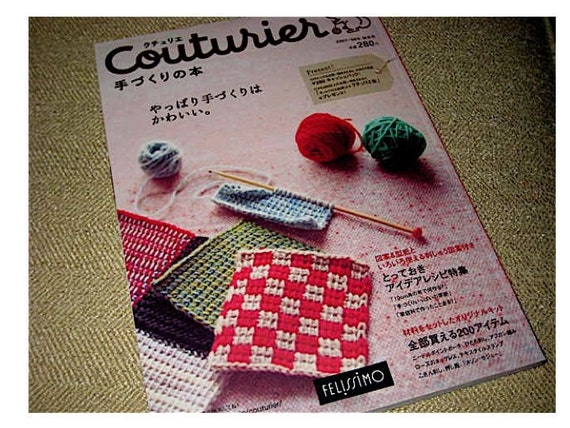 Japanese Craft Pattern Book Zakka Embroidery and Sewing with Linen and Cotton