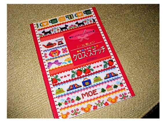 Japanese Craft Pattern Book Embroidery DMC Ribbon Cross Stitch