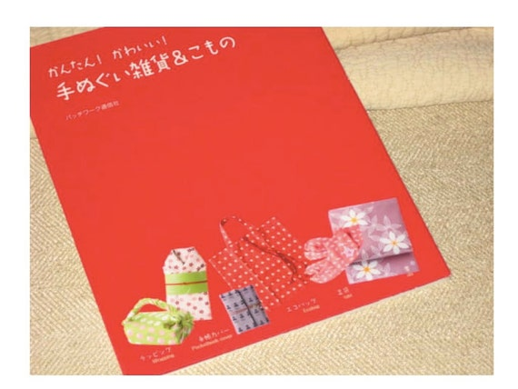 Japanese Craft Pattern Book Furoshiki Eco Gift Wrapping