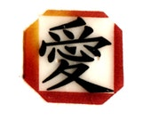 PIF Listing for 4 Translucent Hexagon Shape Kanji Love Buttons