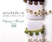 Edging and Braid Variation 106 - Japanese Craft Book