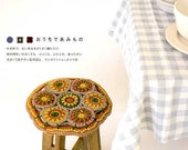 Crochet CUSHIONS FOR STOOLS 4 - Japanese Craft Pattern Book