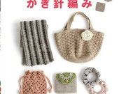 Beginner's Cute Crochet Goods - Japanese Craft Book