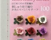 Mini Motif Embroidery Thread 100 - Japanese Craft Book