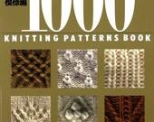 1000 KNITTING PATTERNS BOOK (700 Knit & 300 Crochet)  - Japanese Craft Book