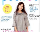 SEWING POCHEE VOL 13 Spring- Japanese Dress Making Book