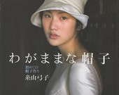 SELFISH HATS BOOK - Japanese Craft Book