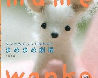 Out of Print / MINIATURE DOGS and PATTERNS Part 2- Japanese Craft Book