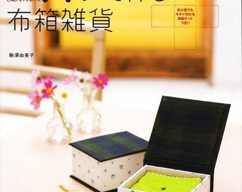 MY FIRST CARTONNAGE Box Making Book - Japanese Craft Book
