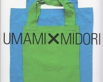 Out of Print / UMAMI x MIDORI BAGS - Japanese Craft Pattern Book