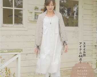 NATURAL KNIT and CROCHET Goods - Japanese Pattern Book